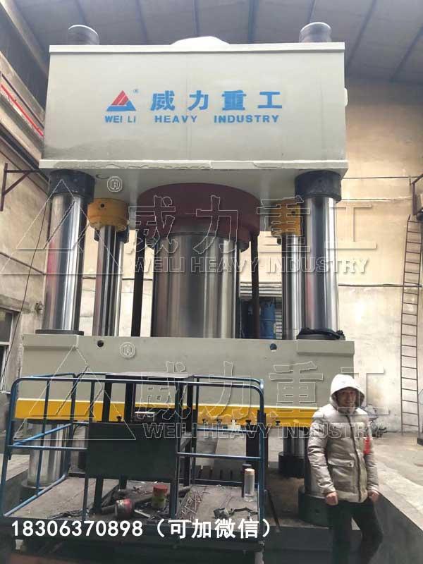 4000吨四柱液压机(4000T油压